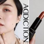 【NEW】アディクション2020夏新作 | Addiction Beauty Summer 2020 Collection