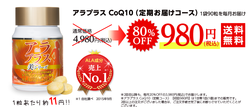 offer_product